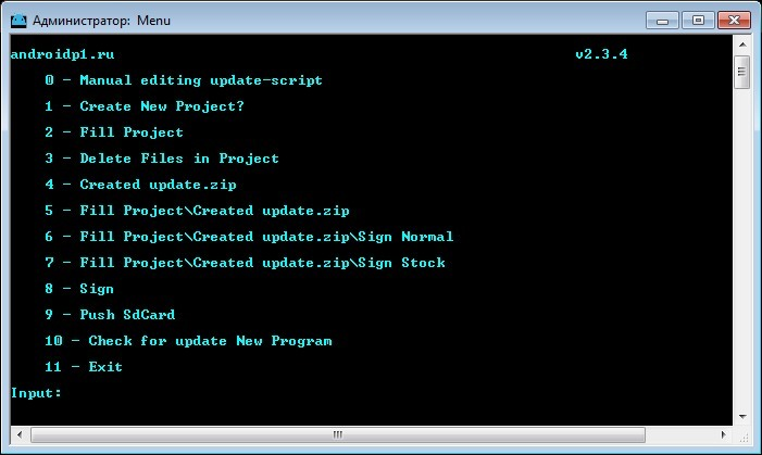 Update zip creator инструкция