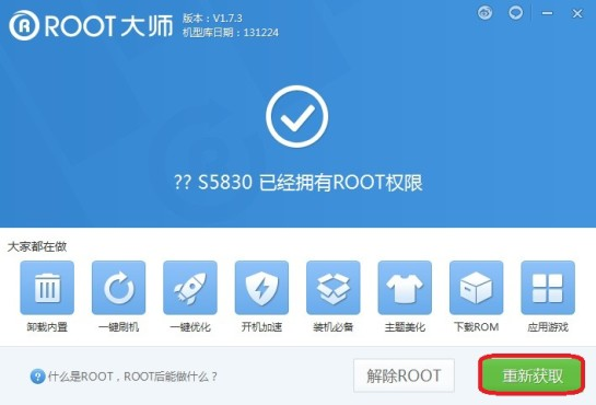 Root Alcatel One Touch Pixi 4007D