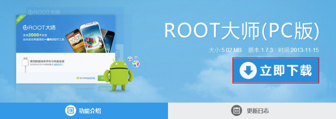 Root Alcatel One Touch 5035X X'POP