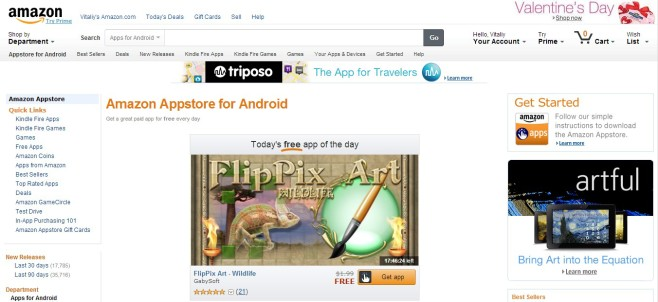 Amazon Android Appstore