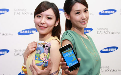 samsung-galaxy-ace-plus-s7500-taiwan