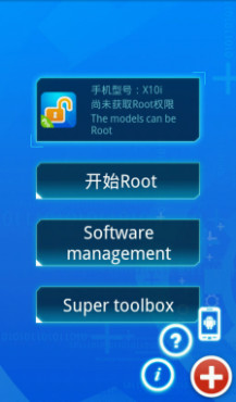 Fly IQ4411 Quad Energie 2 root