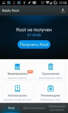 Root Texet TM-7089