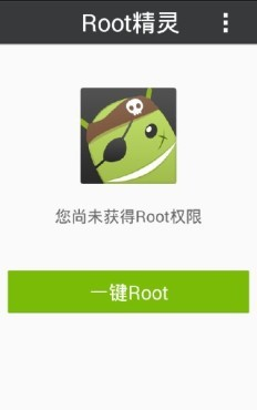 Root Genius Mobile