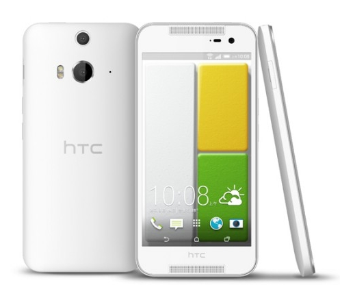 HTC-Butterfly-2---------_white-650x512