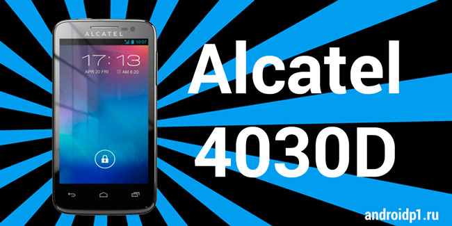 Получение Root Alcatel One Touch S'POP 4030D - Android +1