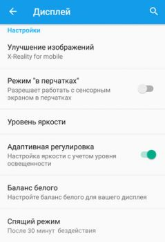 Root планшета Sony Z2 Tablet