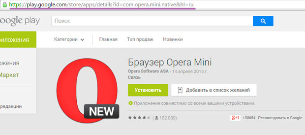 2015-05-09-16-15-30-Приложения-на-Google-Play –-Браузер-Opera-Mini---Google-Chrome