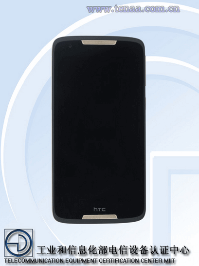 TENAA-certifies-the-HTC-Desire-828w