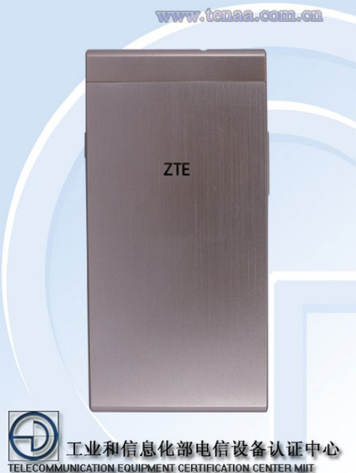 Camera-less-ZTE-S3003-is-certified-in-China-by-TENAA (1) (androidp1.ru)
