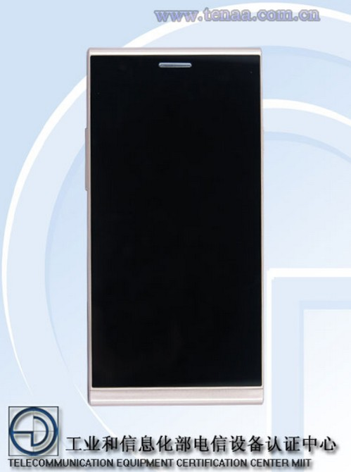 Camera-less-ZTE-S3003-is-certified-in-China-by-TENAA (androidp1.ru)