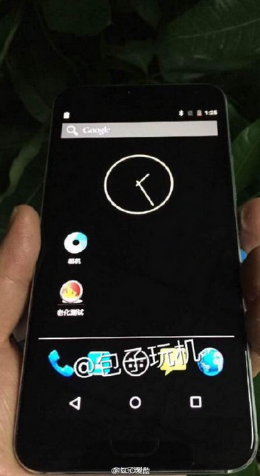 Is-this-the-Meizu-Pro-5 (1) (androidp1.ru)
