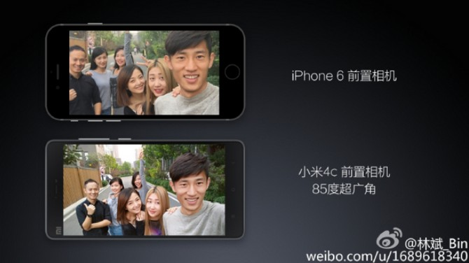 Super-wide-angle-lens-allows-more-people-to-fit-into-a-selfie-than-the-front-camera-on-the-iPhone-6 (androidp1.ru)
