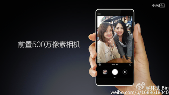 Xiaomi-Mi-4c-will-have-a-5MP-front-facing-camera
