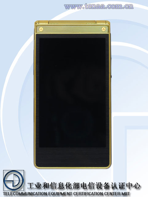 Xiaomis-Android-clamshell-is-certified-by-TENAA-with-8GB-of-RAM (3)