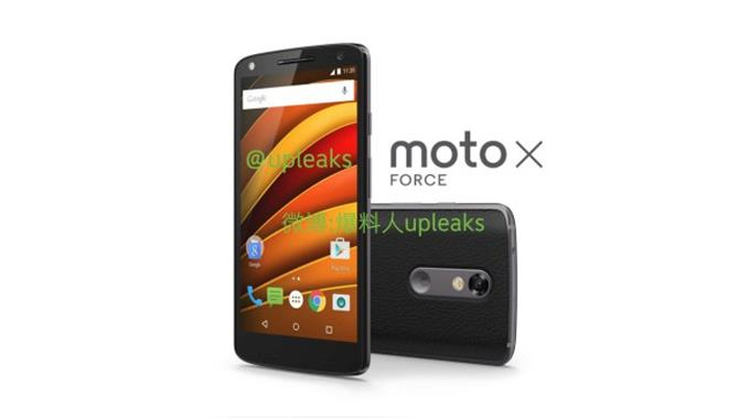 moto-x-force-leak-1 (androidp1.ru)