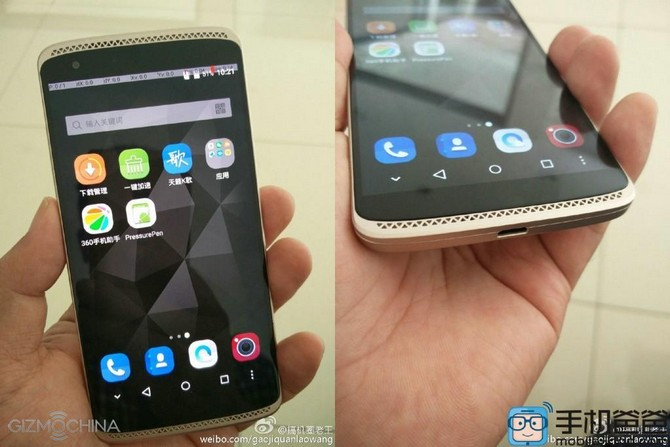 zte-axon-lux-mini-photos-leaked-01-1024x683 (androidp1.ru)