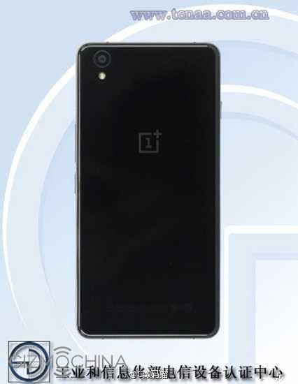 oneplus-e1001-budget-leaked-02
