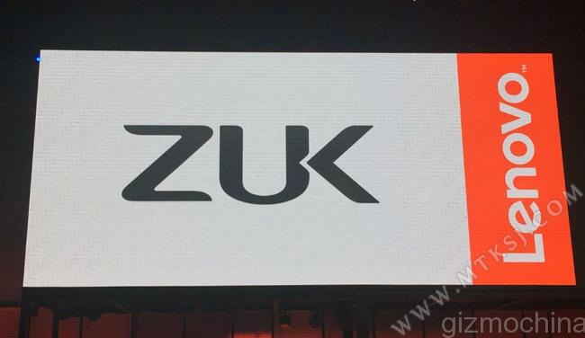 Lenovo-s-New-ZUK-Brand-Developing-Smartphone-with-Home-Grown-ZUI-UI-483874-2