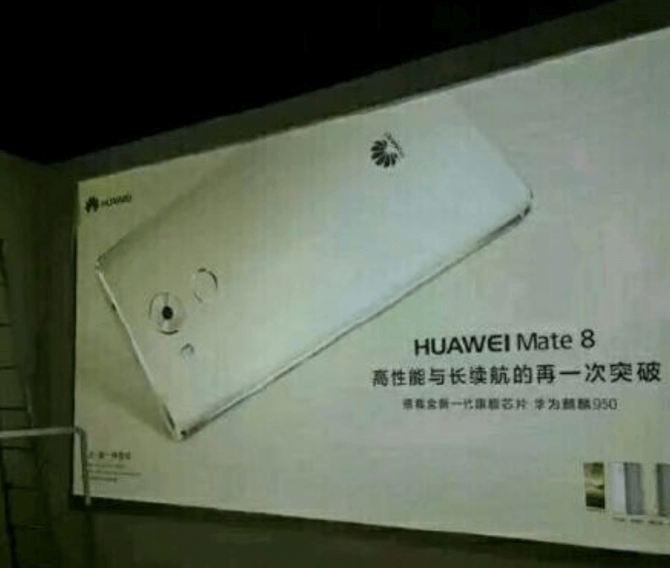 Posters-confirm-the-previous-leak-of-Huawei-Mate-8-renders-1