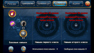 Screenshot_2015-12-11-22-31-06_com.king2.rus