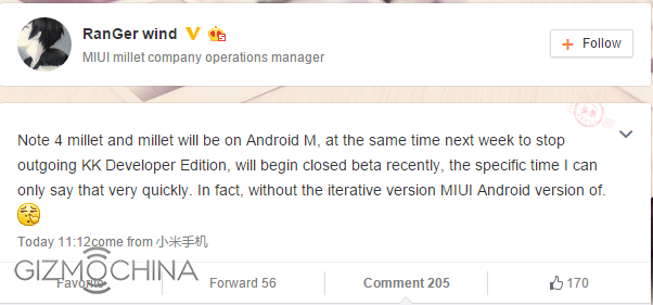 android-m-xiaomi