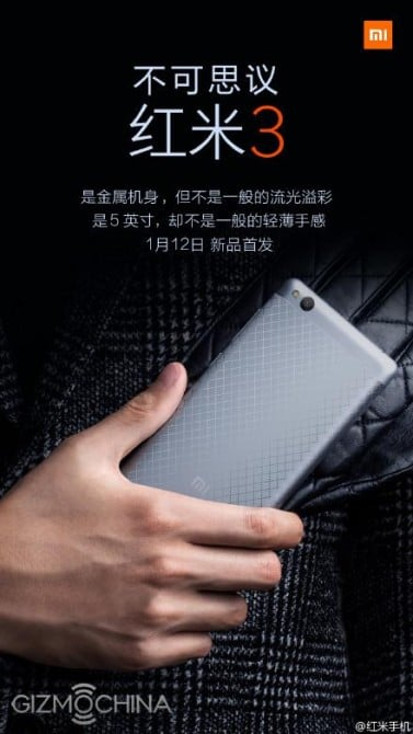 redmi-3-launch