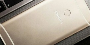 _conv_Philips-S653H-official-leaked-image-back