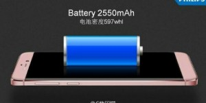 _conv_Philips-S653H-official-leaked-image-battery-info