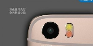 _conv_Philips-S653H-official-leaked-image-camera