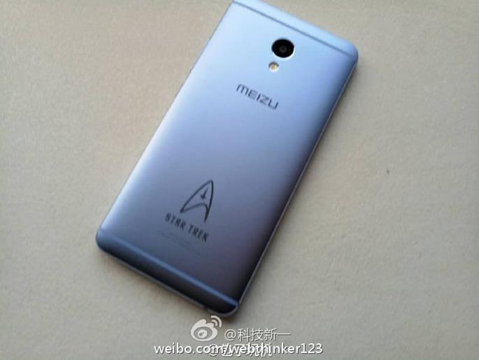 Meizu-M3E-Star-Trek-Version-03 (Copy)
