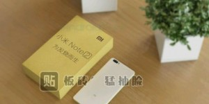 _conv_leaked-photos-of-the-xiaomi-mi-note-2-5