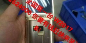 _conv_more-leaked-images-of-samsungs-high-end-android-clamshell-2
