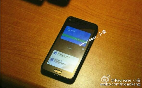 _conv_mi5s-small-screen-leak