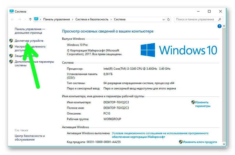 Как включить режим Wi-Fi 802.11n в Windows
