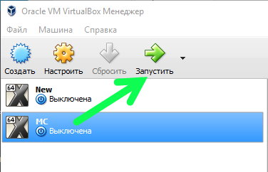 Установка MacOS на VirtualBox в Windows [+ Видео]
