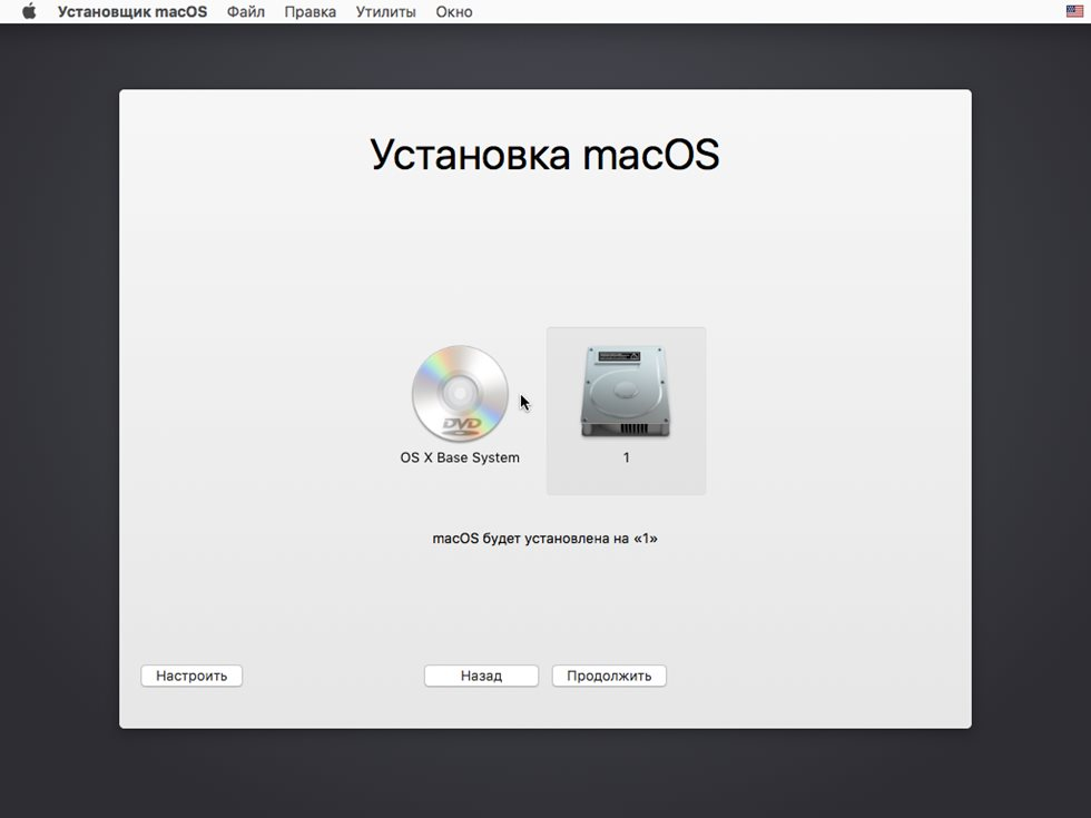 Установка MacOS на VirtualBox в Windows