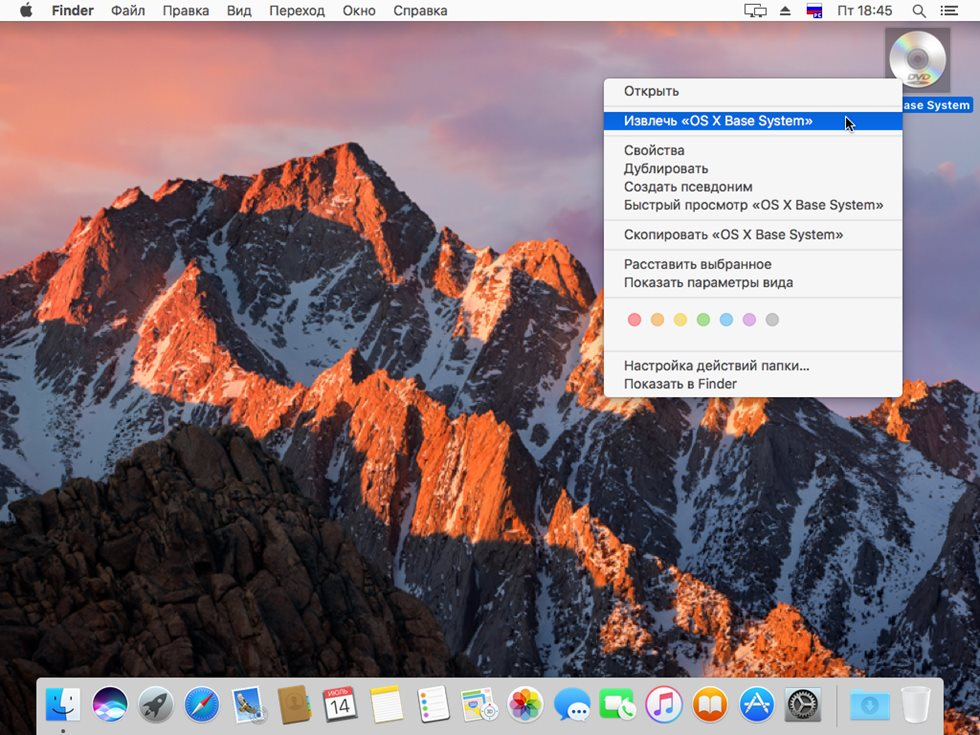 Установка macOS в VMware Workstation Player