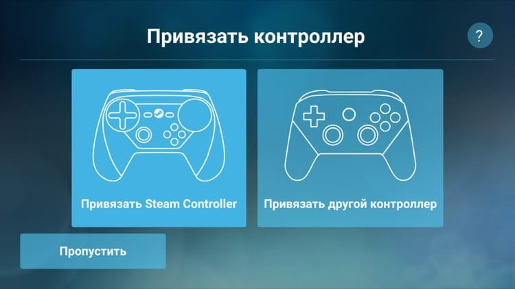 Steam -> False ==========<Игры …