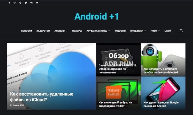 темный режим Google Chrome